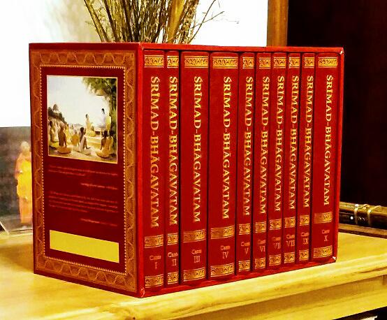 Bombay BBT to destroy Srila Prabhupada's Books!