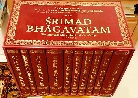 BBT India Impounding Srila Prabhupada's original books