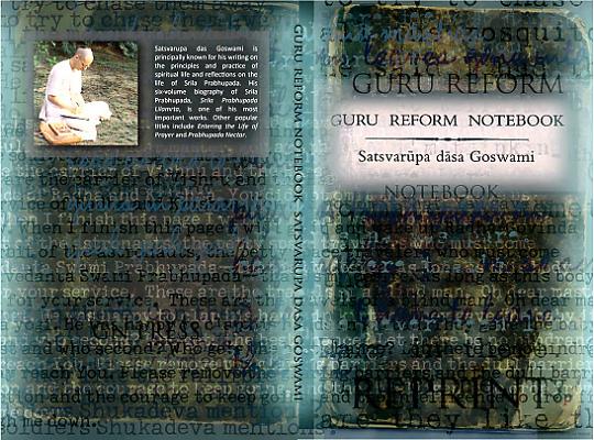 GURU REFORM NOTEBOOK Satsvarupa dasa Goswami